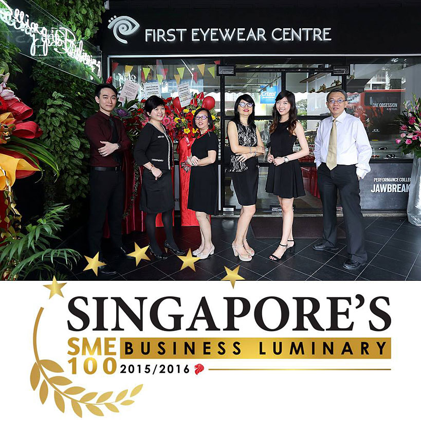 Singapore's Business LUMINARY Award 2015/2016