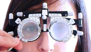 Eye Refraction Singapore Optometrist