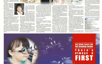 Sunday Times – Vision Focus